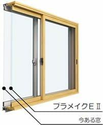 内窓、二重窓は複層ガラスとは違う