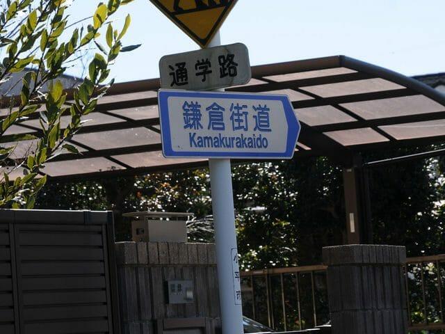 小平市のリフォーム補助金制度を紹介!